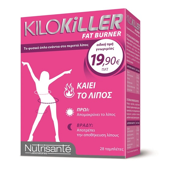 Fat-Burner-28-tabs-enlarge