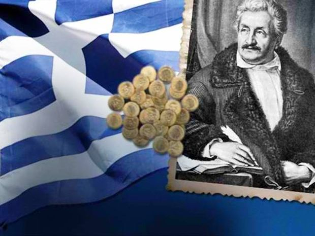 Τα αργύρια του Φαλμεράυερ και η αδιάλειπτη συνέχεια του Ελληνισμού
