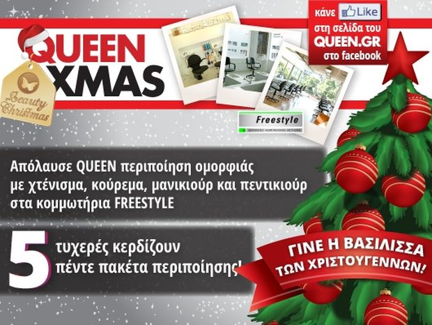 QUEEN CHRISTMAS… BEAUTY CHRISTMAS