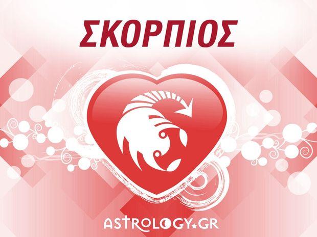 Μπέλλα Κυδωνάκη: Ερωτικές Προβλέψεις 2013 - Σκορπιός