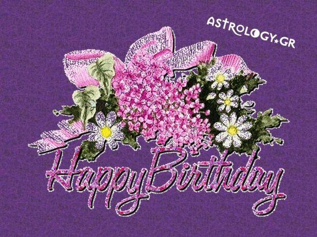 Γενέθλια στις 2/1: Τι λένε τα άστρα;