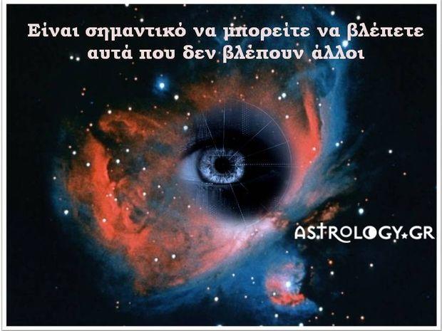 Η αστρολογική συμβουλή της ημέρας 3/1