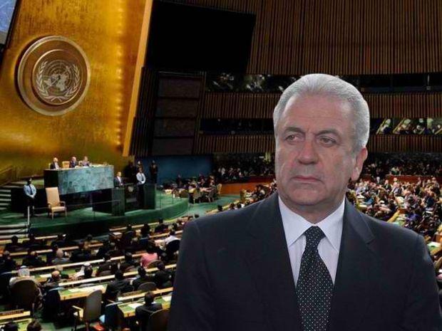Παρέμβαση Αβραμόπουλου στον ΟΗΕ για την Τουρκία