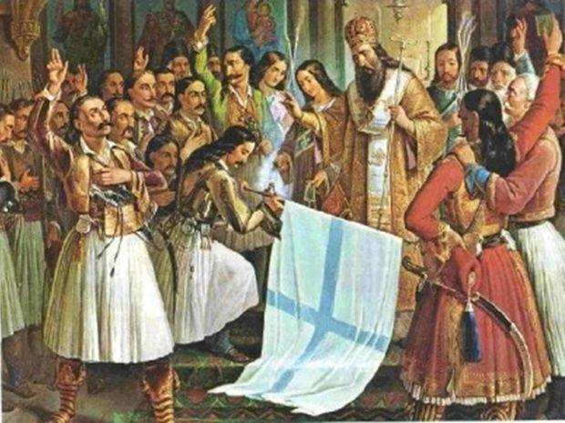 Μια σύντομη ματιά στην επανάσταση του 1821