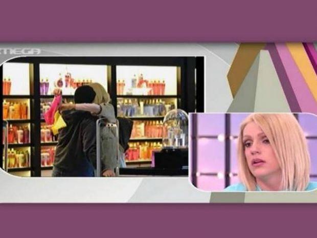 Τα κλάματα της Σταμάτη για φωτογραφίες της, που ήρθαν στο φως της δημοσιότητας!