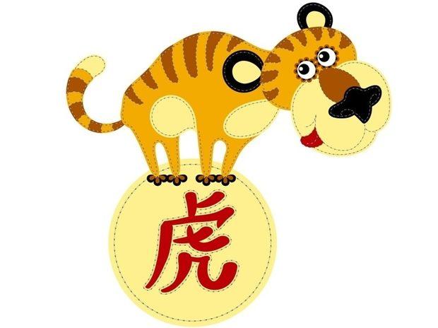 Κινέζικη Αστρολογία: Η Τίγρης και τα επαγγελματικά της