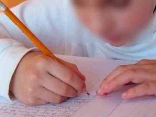 Η συγκλονιστική έκθεση ενός 9χρονου μαθητή
