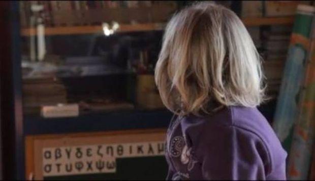 Συγκινητικό βίντεο: Η μοναδική μαθήτρια της Γαύδου