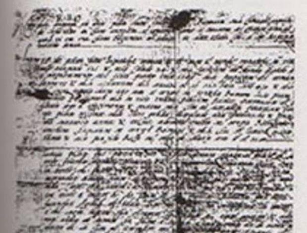 Η χειρόγραφη απόδειξη της απόφασης του Πόντιου Πιλάτου