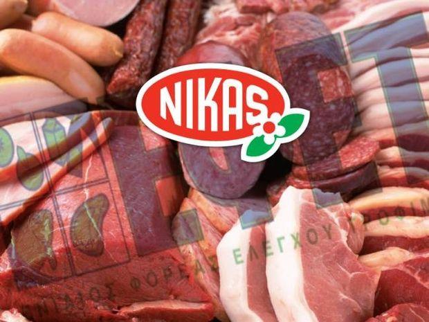 ΠΡΟΣΟΧΗ: Νέα ανάκληση αλλαντικού της εταιρείας ΝΙΚΑΣ