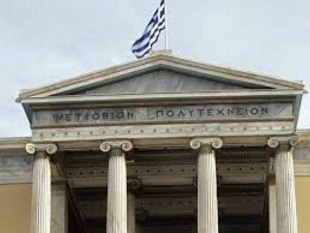 Στις πρώτες θέσεις παγκοσμίως πέντε ελληνικά ανώτατα Ιδρύματα