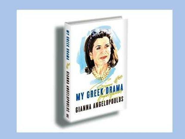 Το Drama της κυρίας Αγγελοπούλου