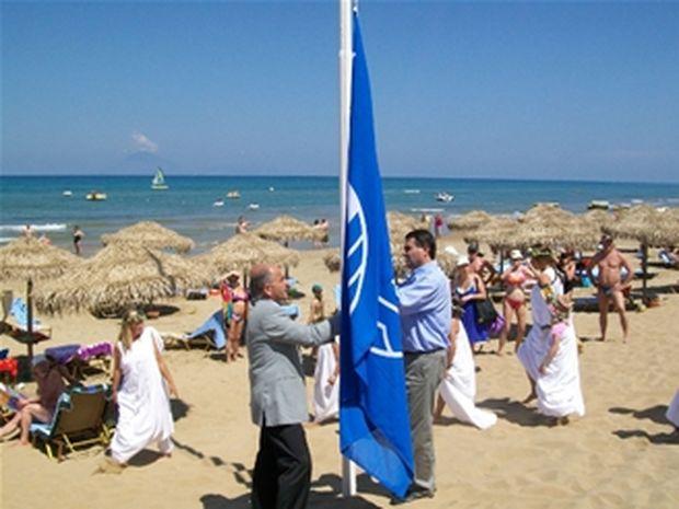 Δείτε ποιες παραλίες έχουν γαλάζια σημαία σε όλη την Ελλάδα