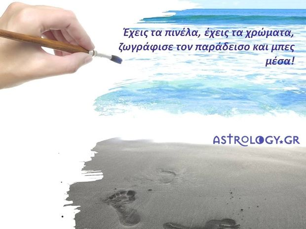 «Λουκέτο» στην ΕΡΤ: Επιβεβαιώθηκαν όλες οι προβλέψεις  του Astrology.gr!