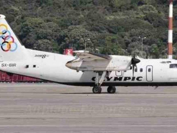 Tρόμος για 26 επιβάτες πτήσης της ΟΑ για Αθήνα
