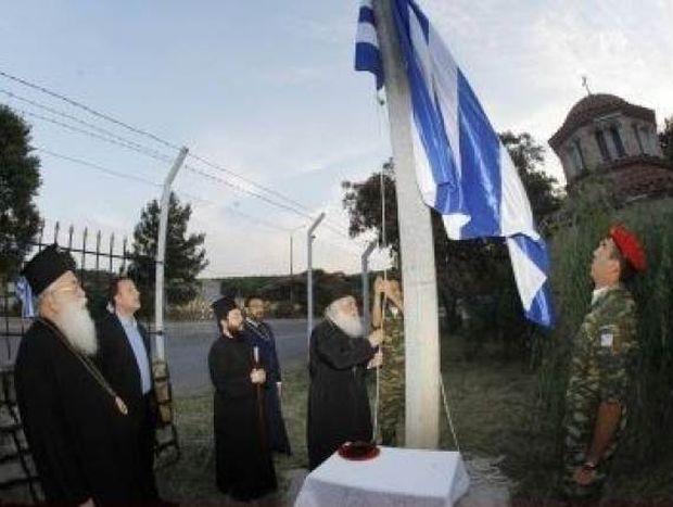 Ο Αρχιεπίσκοπος σήκωσε την ελληνική σημαία στα ελληνοσκοπιανά σύνορα