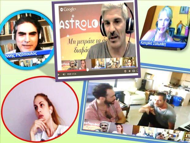 Παρέλαση αστέρων στο 8ο αστρολογικό magazino του astrology.gr!