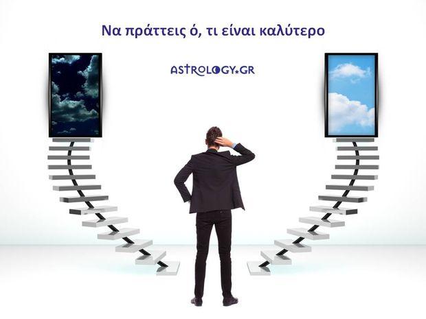 Η αστρολογική συμβουλή της ημέρας 17/7