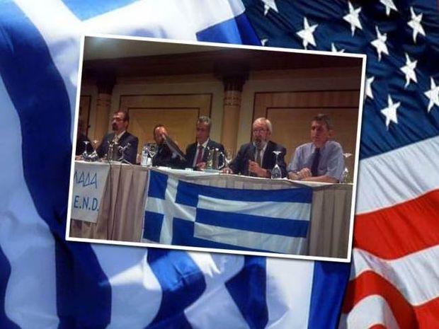 Απάτη τα 600 δισ. των ομογενών που θα ξεχρέωναν την Ελλάδα