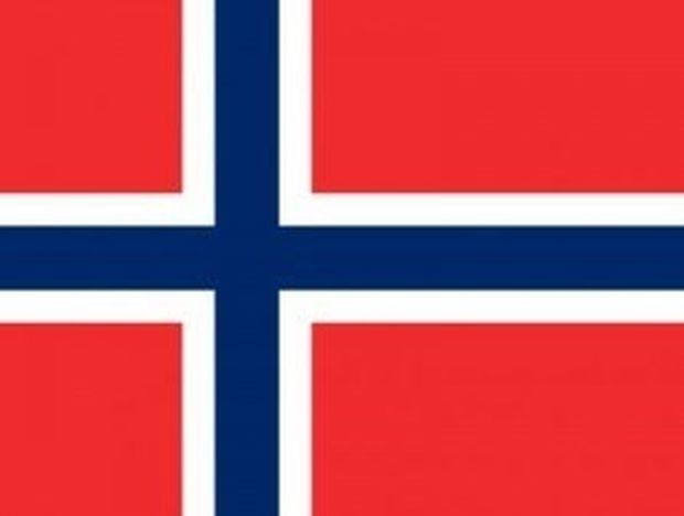 TEΣΤ: Εσύ πόσες σημαίες βλέπεις;