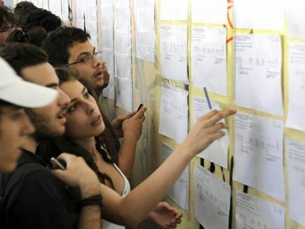 Βάσεις 2013: Δείτε όλα τα αποτελέσματα για τις βάσεις σε ΑΕΙ και ΤΕΙ