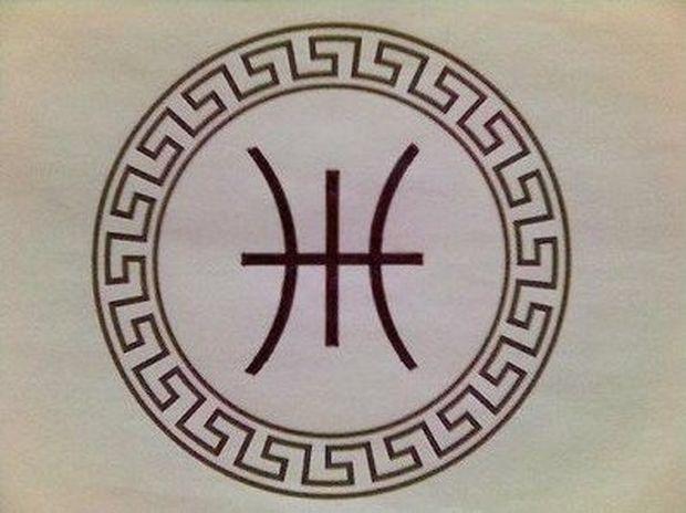 Επίκληση λειτουργεί μυστικά μέσα στα γράμματα του ελληνικού αλφαβήτου