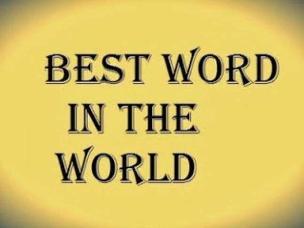 Η κορυφαία λέξη στον κόσμο είναι ελληνική!
