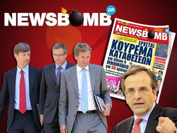 Στην αιχμή της ενημέρωσης η NEWSBOMB της Δευτέρας
