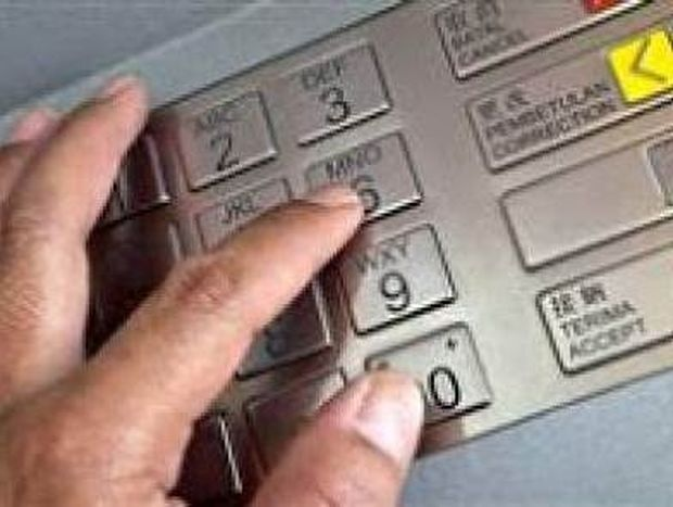 Τα 10 χειρότερα PIN για ΑΤΜ – Μήπως έχεις ένα από αυτά;