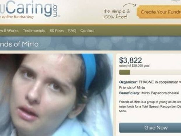 Συγκλονιστικές φωτογραφίες της 16χρονης Μυρτώς από το νοσοκομείο