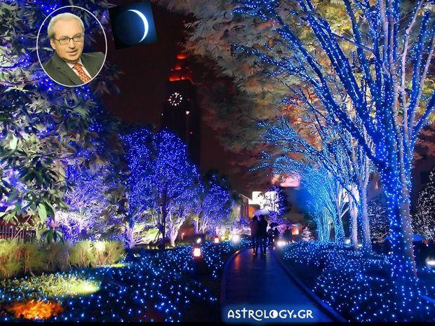 Κ. Λεφάκης: Ξεκαθαρίσματα φέρνει η Νέα Σελήνη Δεκεμβρίου