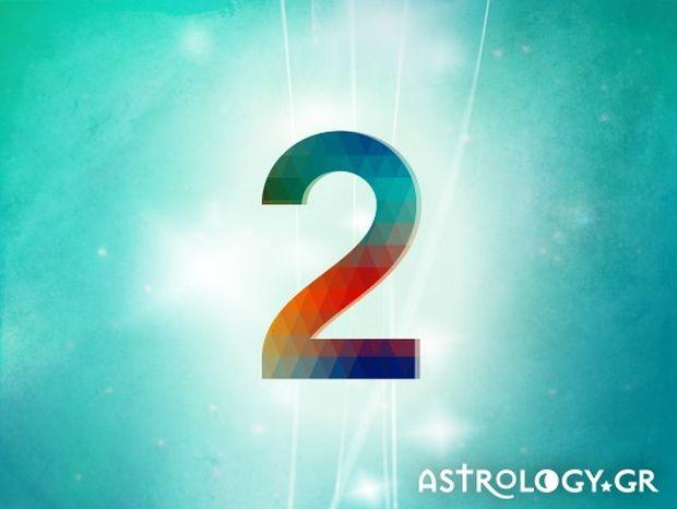 Ετήσιες Προβλέψεις Αριθμολογίας 2014 – Αριθμός 2