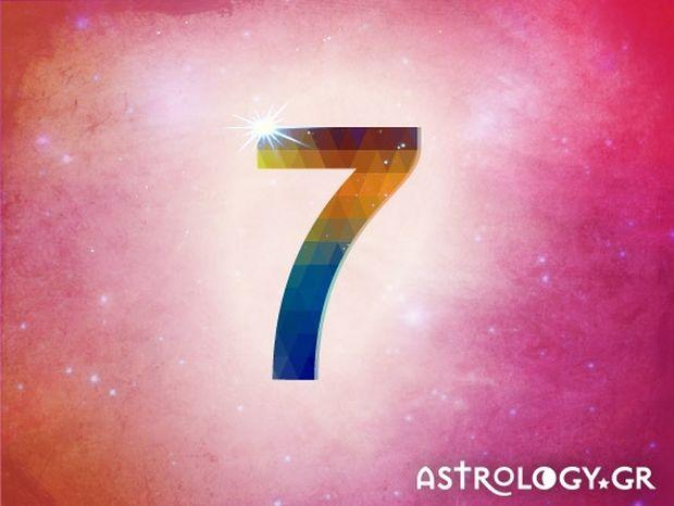 Ετήσιες Προβλέψεις Αριθμολογίας 2014 – Αριθμός 7