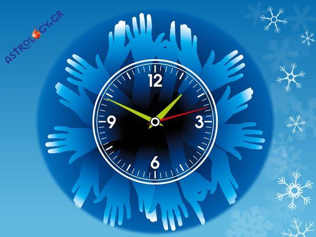 Οι τυχερές και όμορφες στιγμές της ημέρας: Κυριακή 15 Δεκεμβρίου