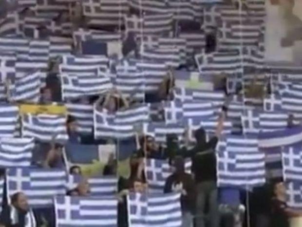 ΣΥΓΚΛΟΝΙΣΤΙΚΟ VIDEO: Όταν ο Εθνικός μας ύμνος τράνταξε ολόκληρο γήπεδο!