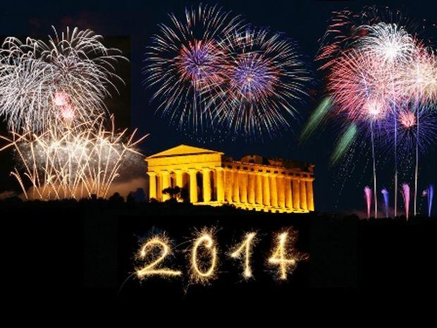 Ελλάδα 2014: Μια χρονιά ορόσημο