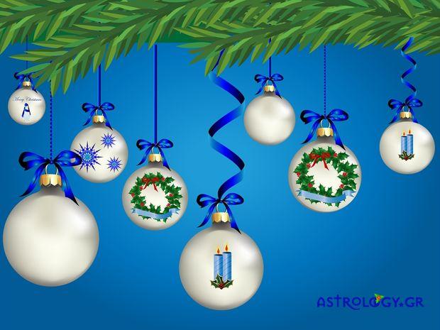 Οι τυχερές και όμορφες στιγμές της ημέρας: Πέμπτη 26 Δεκεμβρίου