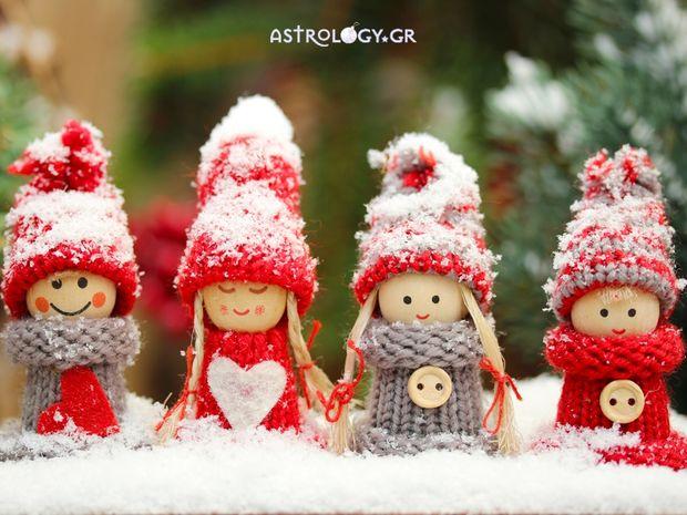 Οι τυχερές και όμορφες στιγμές της ημέρας: Παρασκευή 27 Δεκεμβρίου
