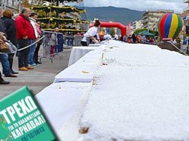Καλαμάτα: Κέικ μήκους 50 μέτρων φτιάχτηκε στην Πλατεία (photos)!