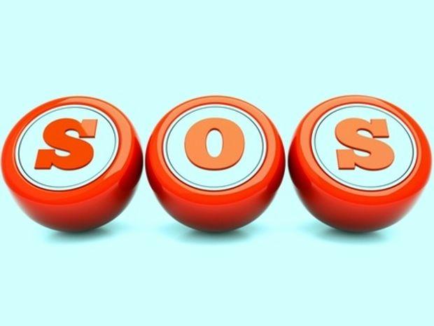 Τα SOS της εβδομάδας, από 23 έως 30 Ιανουαρίου