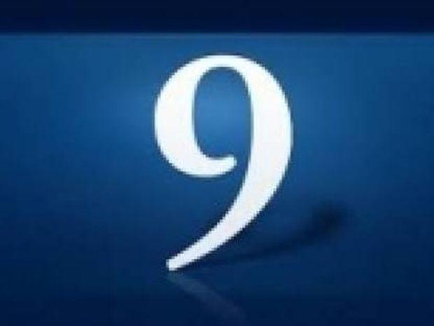 Από που προέρχεται η φράση «ο μήνας έχει εννιά»;