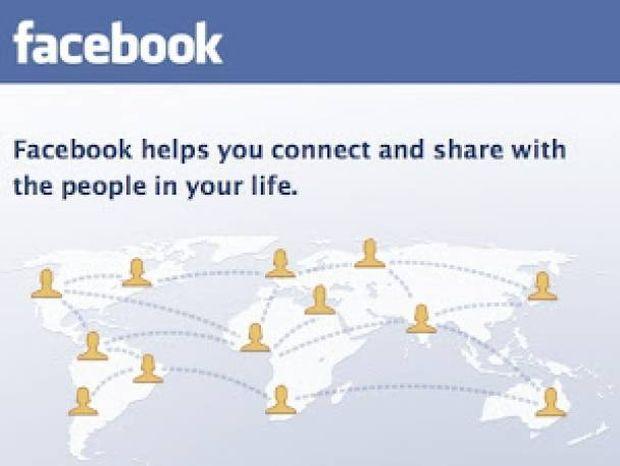 Οι 10 εντολές του Facebook