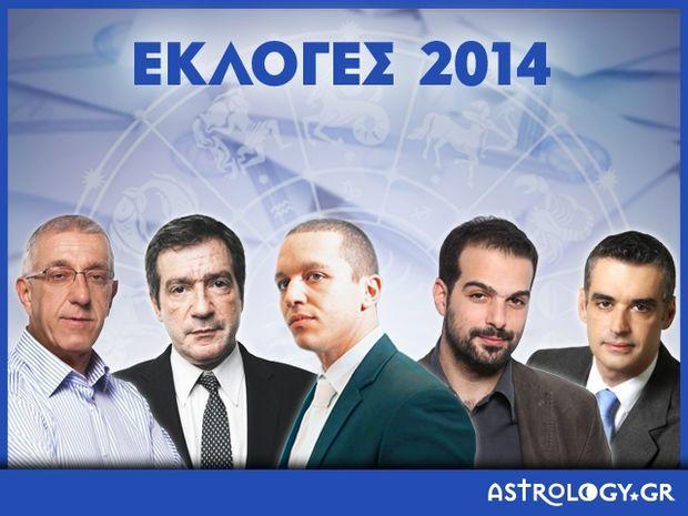 Δημοτικές εκλογές 2014: Η μάχη των Αθηνών