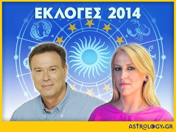 Περιφερειακές Εκλογές 2014: Η μάχη της Αττικής