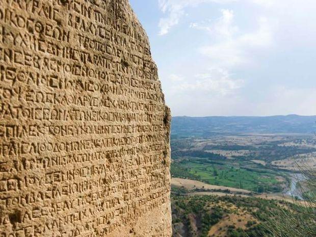 Η διαχρονικότητα της ελληνικής γλώσσας