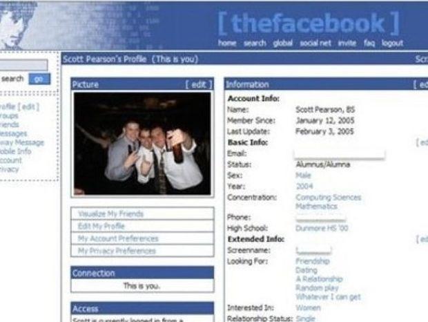 ΑΠΙΣΤΕΥΤΟ: Ετσι ήταν το Facebook το 2004