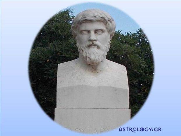 Οι κόλακες στην αρχαία Ελλάδα