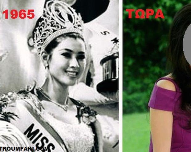 ΑΠΙΣΤΕΥΤΟ: Δείτε πως είναι σήμερα η Μις Κόσμος του 1965... (ΕΙΚΟΝΕΣ)