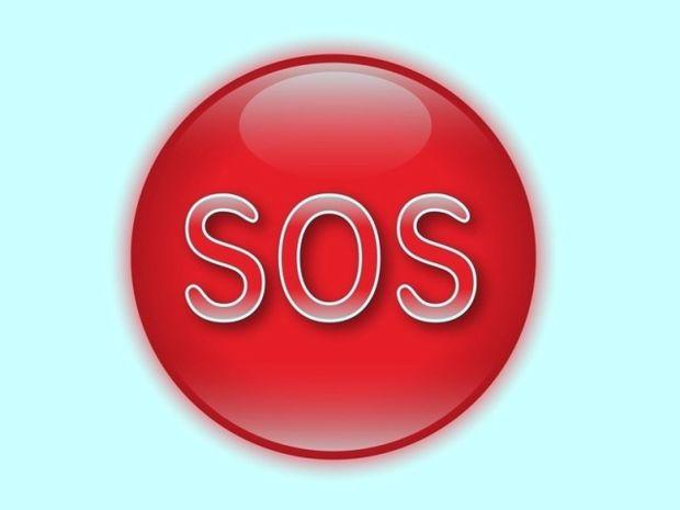 Τα SOS της εβδομάδας, από 14/11 έως 20/11