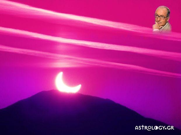 Κ. Λεφάκης: Νέα Σελήνη Νοεμβρίου - Εξελίξεις στα οικονομικά